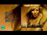 Ольга Стельмах - C любовью (Альбом 2006 г)