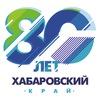 Khabarovsky Kray