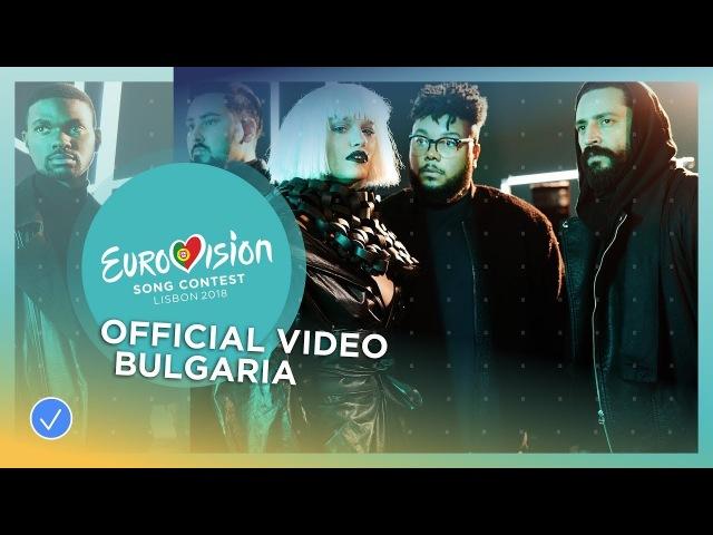EQUINOX - Bones - Bulgaria - Official Video - Eurovision 2018