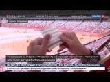Новости на «Россия 24»  •  В Саранске к Чемпионату мира по футболу построят новый жилой микрорайон для болельщиков
