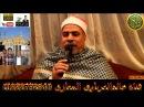 ابتهال الفجر اليوم 8-2-2018 من الامام الحسين المب