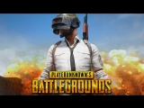 Стрим: PlayerUnknown's Battlegrounds # 11