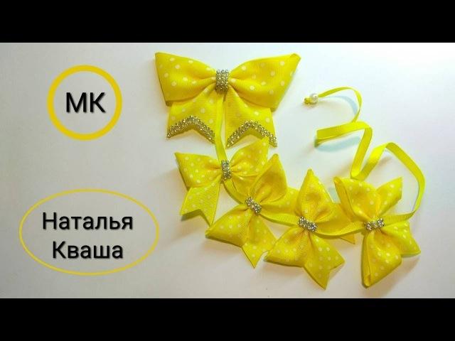 Лента в косу/Бантик бабочка МК/DIY/Tutorial/DIY-PAP/Laco de fitas/Ribbon bows