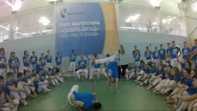 Mestre Edan e mestre Cueca - Angola flow game. Aqui na Russia 2015 SPB