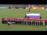 В Кельне перед матчем регбийных сборных России и Германии организаторы по ошибке включили гимн СССР