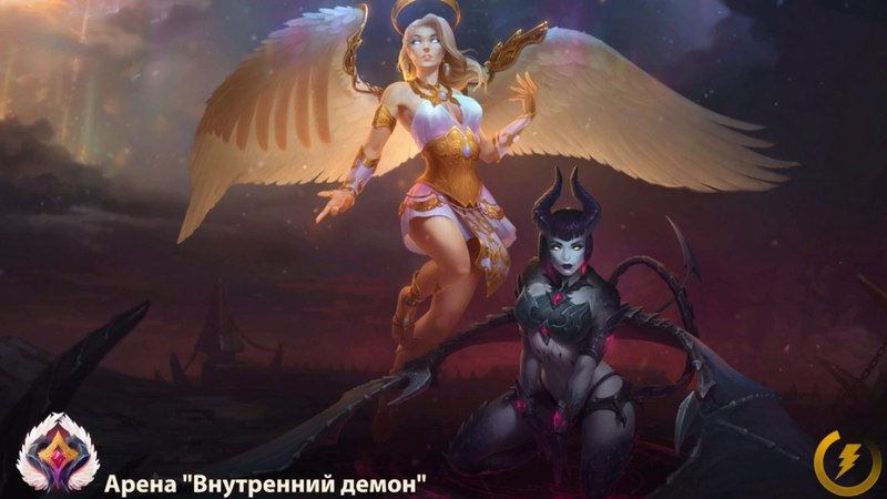 Anhur Adventure Hels Inner Demon Arena Texture Pack / Smite