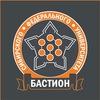 """Студенческий отряд охраны правопорядка """"БАСТИОН"""""""