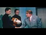 Песня. Хэлло Долли. (Поющий тигр. (Луи Армстронг).(Отрывок из кинофильма Старый знакомый).
