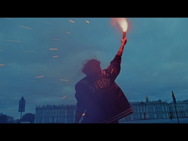 FPG - Племя (Official Music Video)
