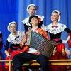 Государственный академический ансамбль танца Бел