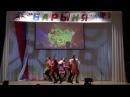 Кадриль Танец