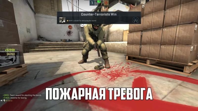 [Fenyastr CS:GO] CS:GO Сильвер Катка | Пожарная тревога?! 10