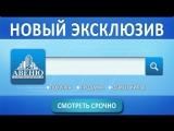 Новый эксклюзив Преображенская, 81А