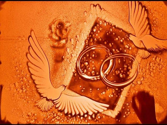 Ситцевая свадьба. Песочная анимация Елены Жемиря.