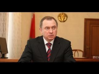 Што на самой справе хацеў сказаць міністр Макей Еўропе, Расіі і беларусам?