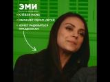 ОЧЕНЬ ПЛОХИЕ МАМОЧКИ 2   Мила Кунис (Эми) и Кристин Барански (Рут)