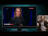 Дебаты у Соловьева - Ой Вань смотри какие клоуны