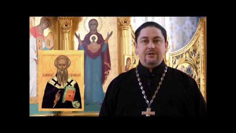 21 МАРТА Преподобного Феофилакта исповедника епископа Никомидийского