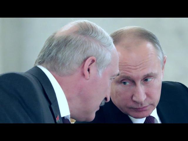 Еўразвяз хоча а бацька не прыедзе Баіцца Расеі Лукашенко не поедет в Брюссель