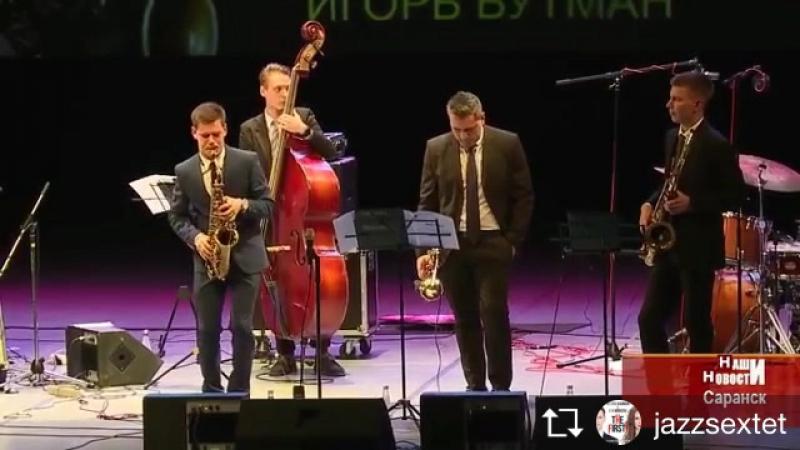 Вейсэ-джаз 2017 - Вейсэ-джаз 2017 - Секстет Виктории Кауновой и Ильи Морозова - Репортаж