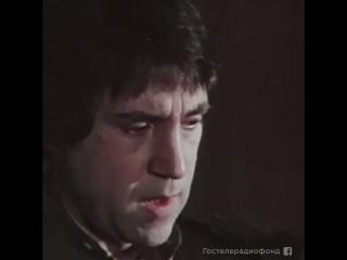 Последняя киносъемка Высоцкого