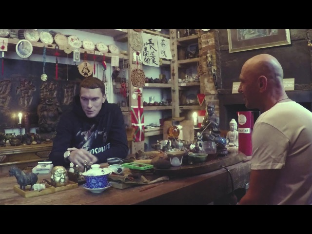 Чай с Цукербергом (Словетский)