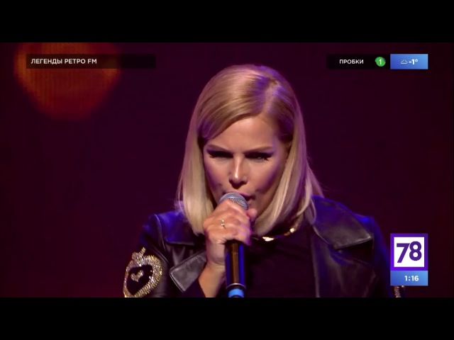C.C. Catch - 'Cause You Are Young Live Retro FM St. Petersburg 2017 HD