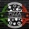 Пиццерия PIZZANI - доставка вкусной пиццы