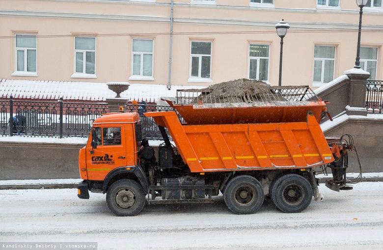 Мэр Томска раскритиковал САХ за стоянку спецтехники на Ленина в утренний час пик