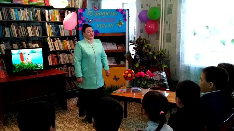 Презентация книги стихов для детей Светланы Васиковой Бала сагым