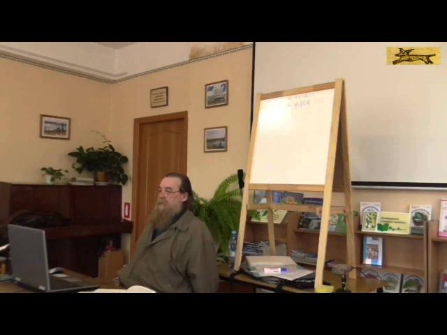 Николай Слатин Занятие по тексту Влескниги Дощечка 1 Занятие 1