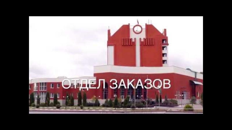 Госфильмофонд России Отдел заказов