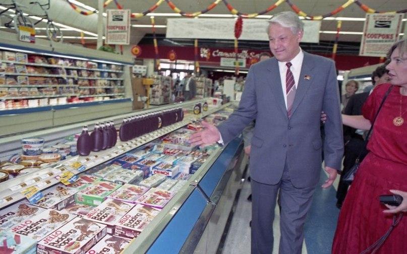 Как Ельцин впервые в жизни в американский супермаркет сходил только, Борис, магазин, Ельцин, супермаркета, Николаевич, буквально, ассортимент, администратор, после, можно, людей, американский, могли, жизнь, супермаркет, магазине, Хьюстон, может, Ельцина