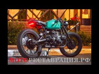 Реставрация и тюнинг мотоцикла УРАЛ. Мотореставрация.рф