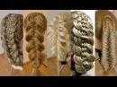 Топ 5. Удивительные косы. ОЧЕНЬ ПОДРОБНЫЕ видео-уроки. Hair tutorial. Trenzas