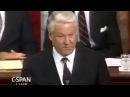 Борис Ельцин, Конгресс США 1992 год : Господи, благослави Америку!
