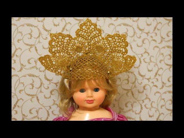 Корона крючком Корона на голову Кокошник крючком Вязание крючком Часть 3 Crown Crochet P 3