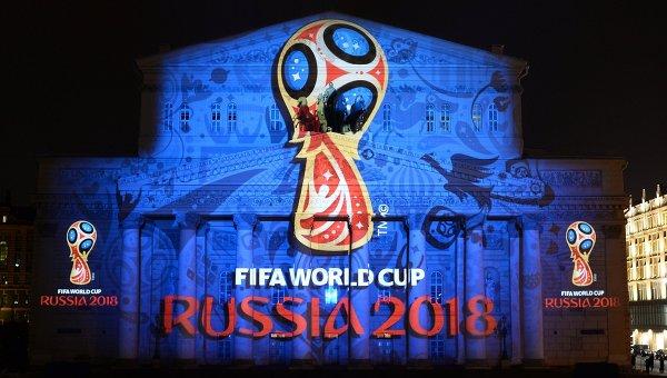 США планируют «атаку» на чемпионат мира по футболу-2018