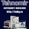 ТЕХНОМИР интернет-магазин