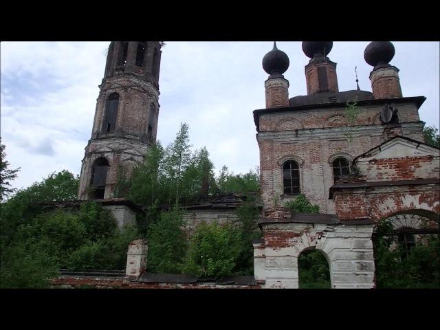 Заброшенная церковь в вымершем селе Носачево