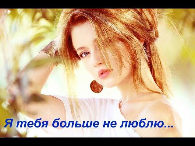 Вот это песня Рыжая… Исп мой друг Александр Бешеный Ах какая женщина Но не моя