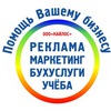 Кайлос| Реклама| Маркетинг | Бухуслуги Хабаровск