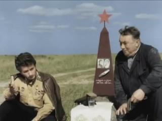 Алексей Смирнов и Леонид Быков. В бой идут одни старики.