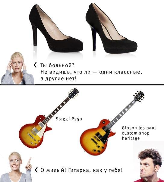 картинки про гитаристов смешные это много написано