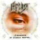 Ария - Потерянный Рай