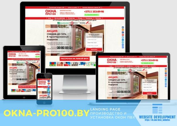 okna-pro100.by/