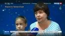 Новости на Россия 24 • Остров Русский открыл свою главную жемчужину - океанариум