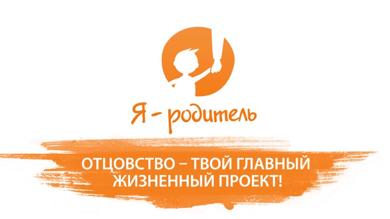 Алексей Кортнев. Отцовство твой главный жизненный проект. 15 секунд