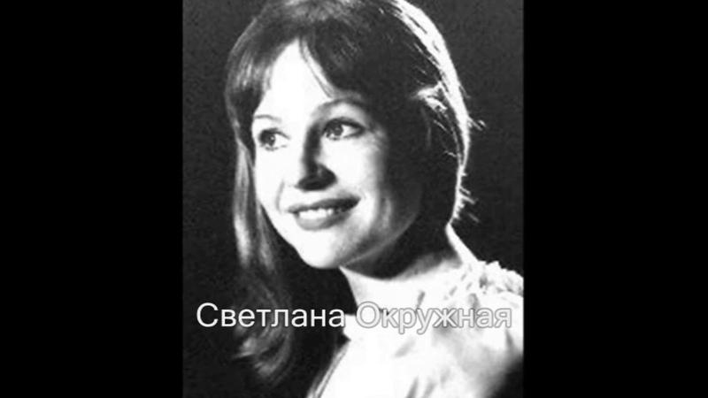 3серия часть9 ИВЭ Театр им Якуба Коласа Актёры и музыканты
