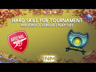 HSPT 4. KL. Play-Off. Матч за 3 место. Arsenal London vs Argentina